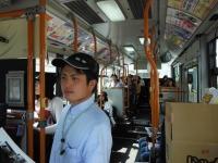 s-DSCF5124.jpg