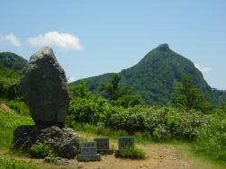 登山口と冠山