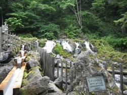 京極ふきだし公園