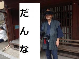 2016-0911-488.jpg
