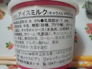 forejyeru113.jpg