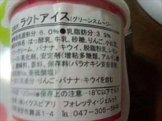 forejyeru114.jpg