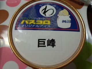 pasukoro71-1.jpg