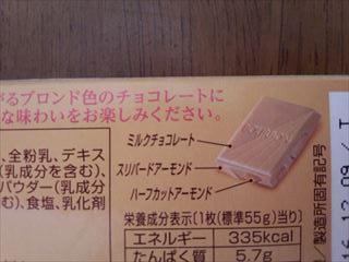senri2518-2.jpg
