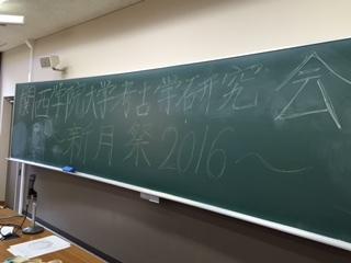 image2_20161106103420df6.jpg