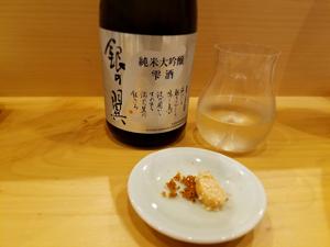 tenohira3.jpg