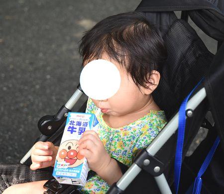 c_milk_16010.jpg