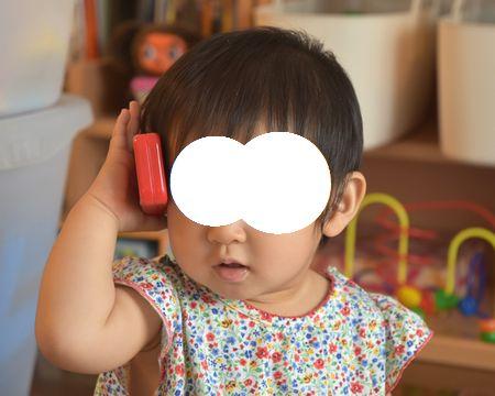 c_phone_1610.jpg