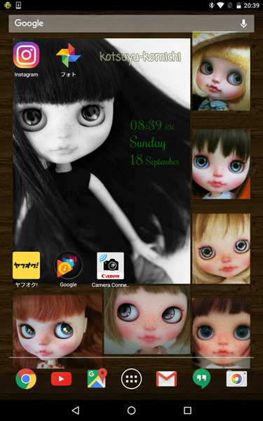 16_09_15_Screenshot_20160918-203906.png