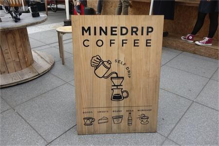 minedrip1.jpg