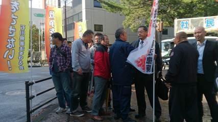 社民党系縣憲法を守る会に抗議8