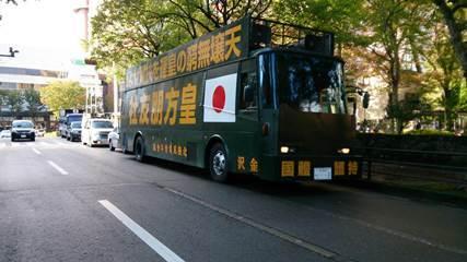 社民党系縣憲法を守る会に抗議11