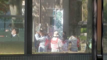 社民党系縣憲法を守る会に抗議12