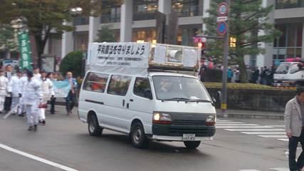 社民党系縣憲法を守る会に抗議15