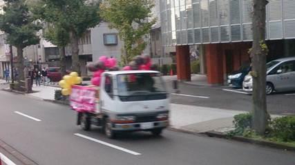 社民党系縣憲法を守る会に抗議16