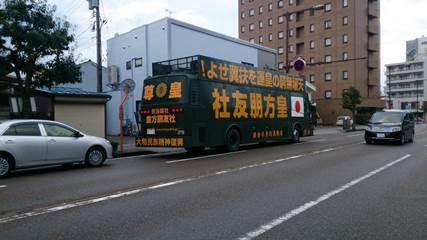 社民党系縣憲法を守る会に抗議19