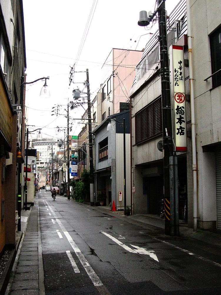 2015_09_25岐阜:丸デブ総本店 (5)