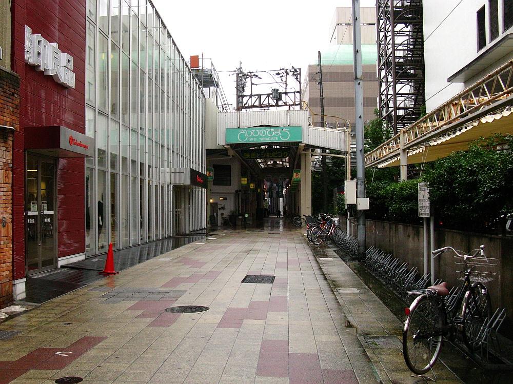 2015_09_25岐阜:丸デブ総本店 (4)