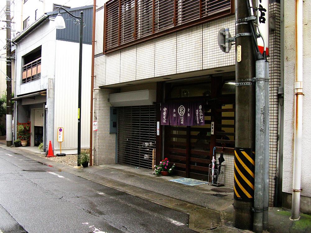 2015_09_25岐阜:丸デブ総本店 (6)