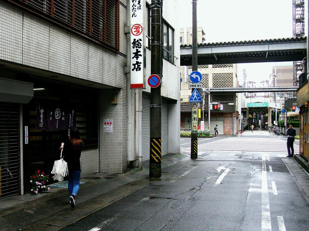 2015_09_25岐阜:丸デブ総本店 (9)