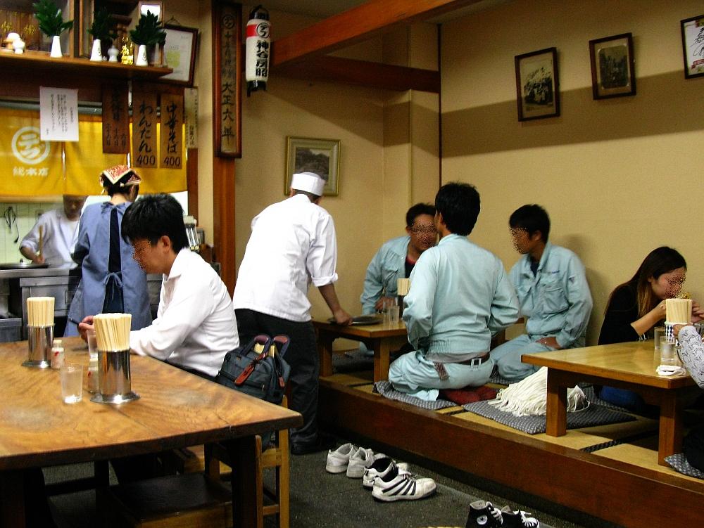 2015_09_25岐阜:丸デブ総本店- (19)