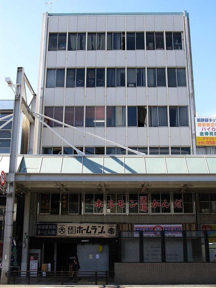 2015_10_16岐阜:だるま堂支店 (1)