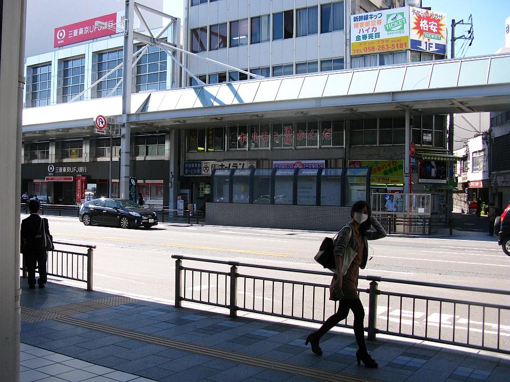 2015_10_16岐阜:だるま堂支店 (2)