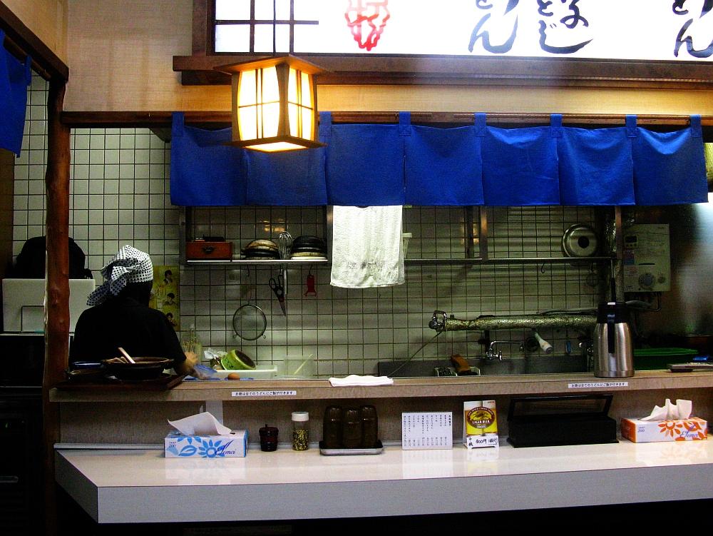 2015_10_16岐阜:だるま堂支店- (11A (3)