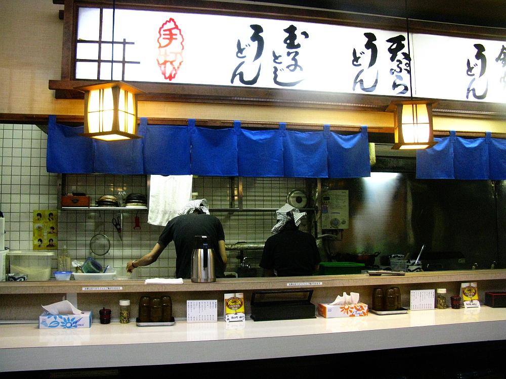 2015_10_16岐阜:だるま堂支店- (11A (2)