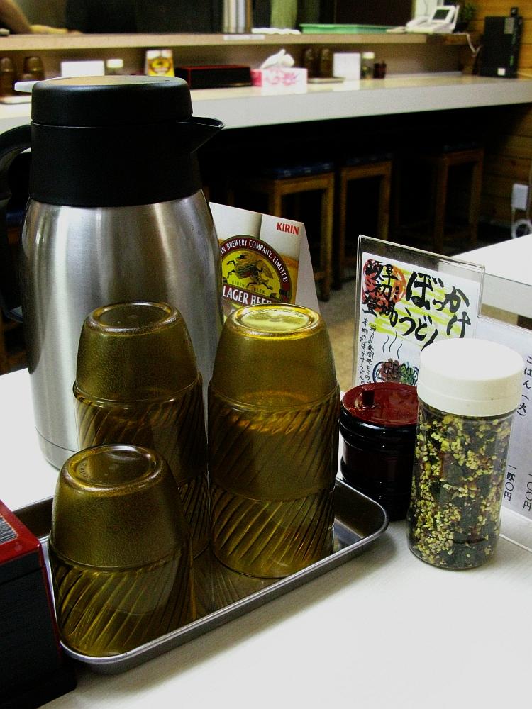 2015_10_16岐阜:だるま堂支店- (13)