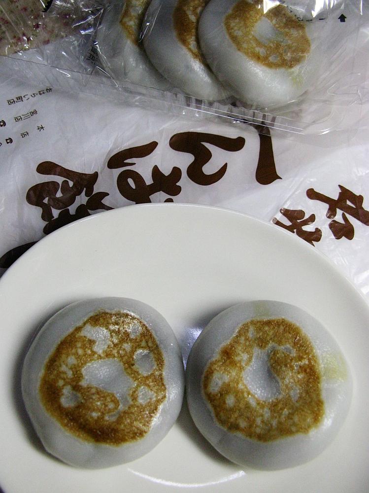 2015_11_12伊勢:へんば餅 (9)