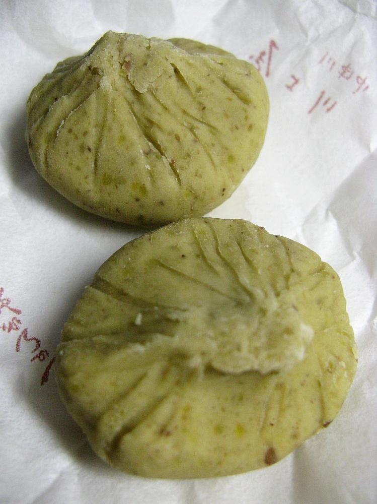 2015_11_18中津川:川上屋 栗きんとん- (16)