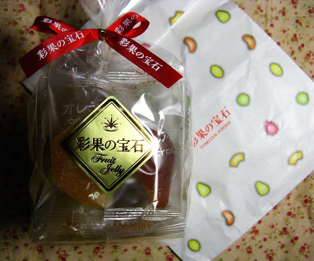 2015_06_02埼玉トミゼンフーヅ:彩果の宝石 (1)