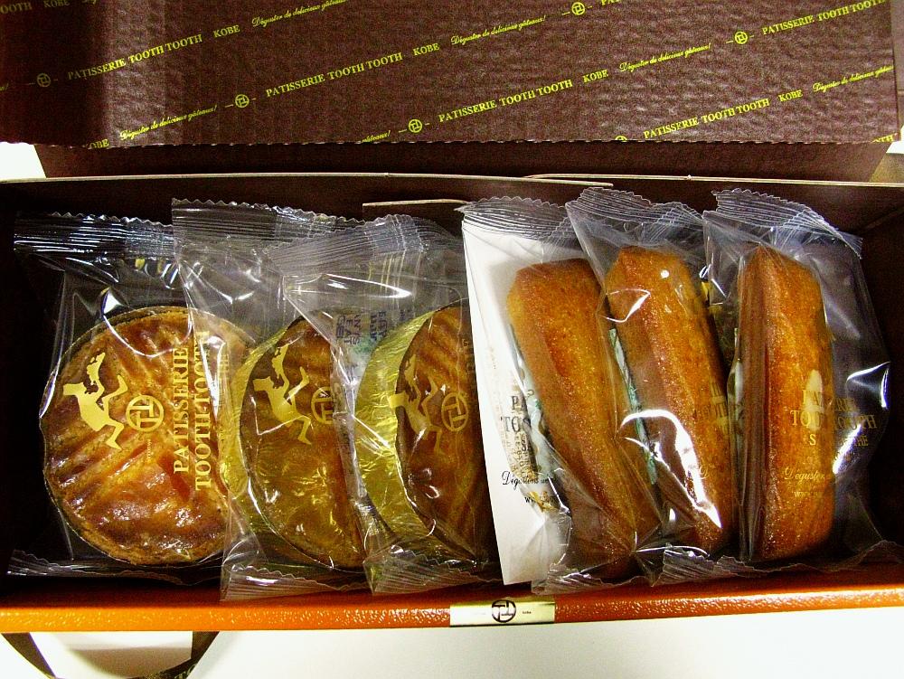 2015_11_30神戸:トゥーストゥース (3)