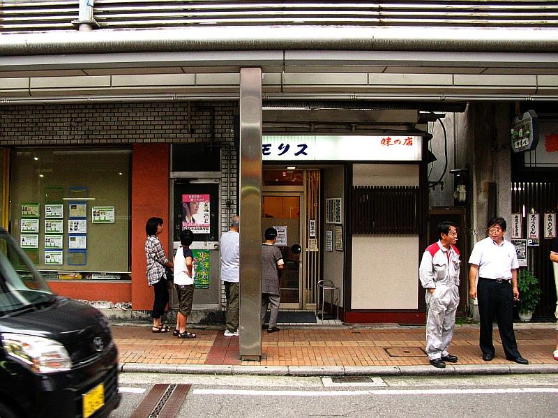 2015_07_04呉:モリス- (2)