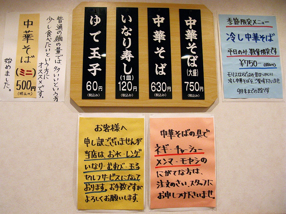 2015_07_04呉:モリス- (18)