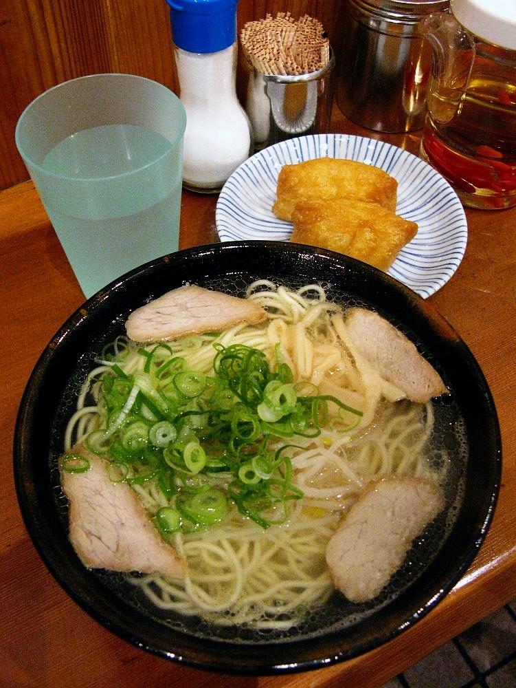 2015_07_04呉:モリス- (20)
