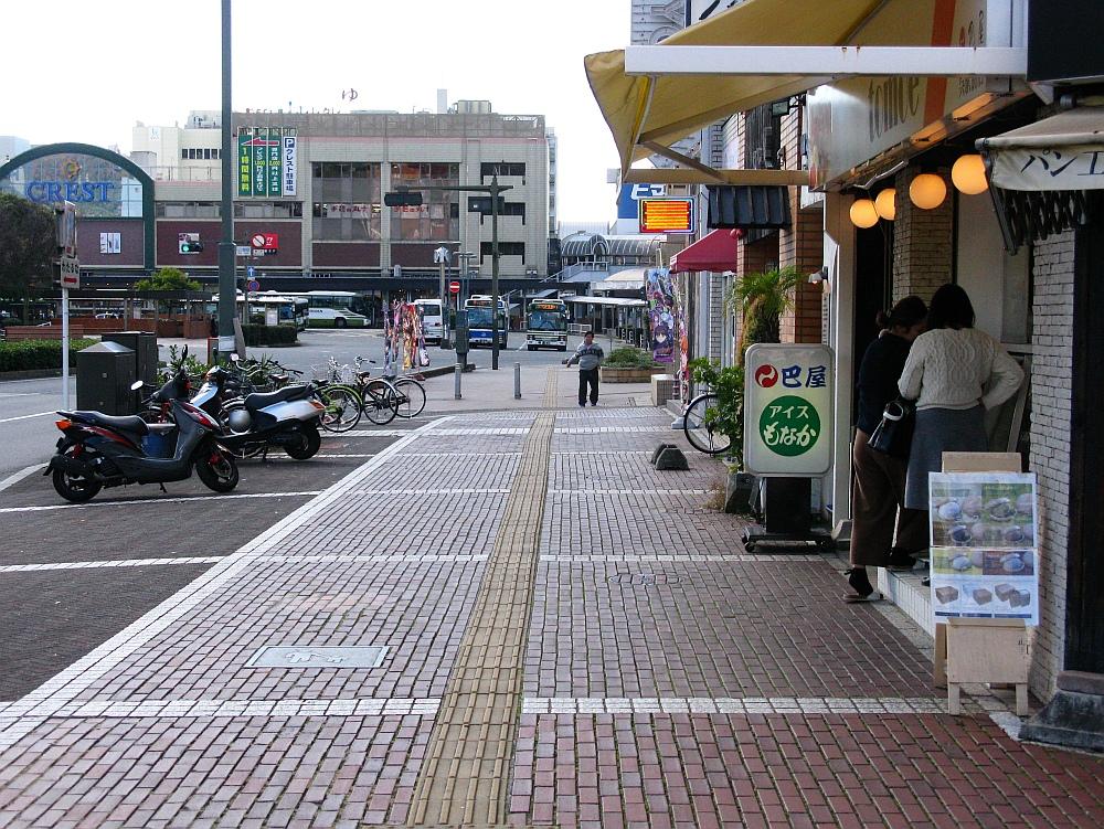 2015_12_19広島呉:巴屋 (3)