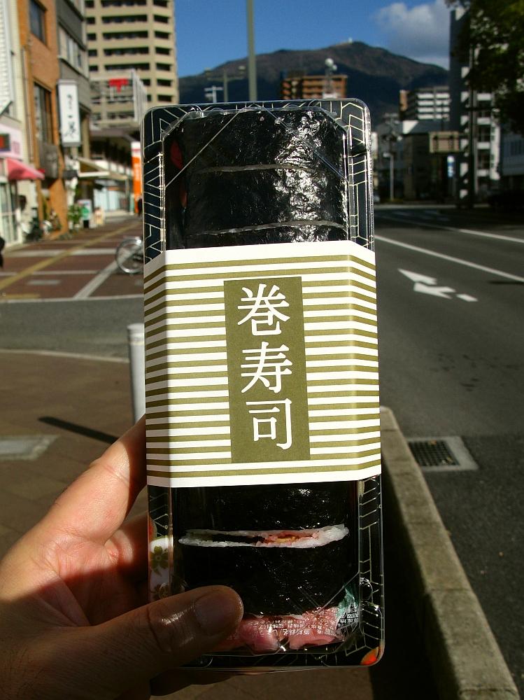 2015_12_19広島呉:巴屋- (13)