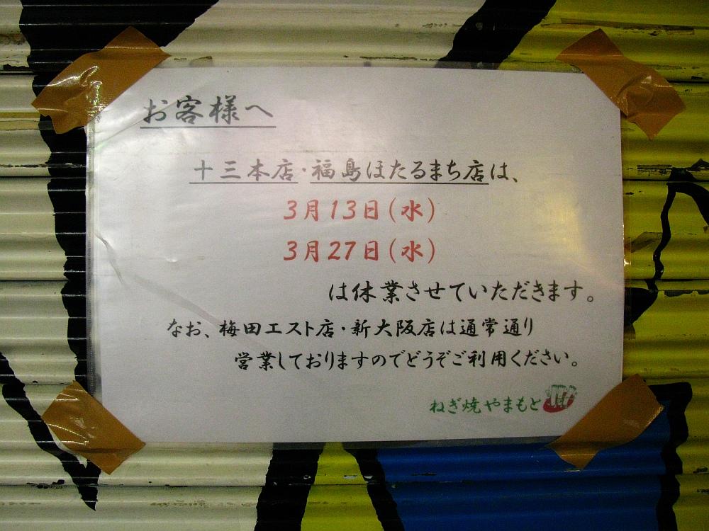 2013_03_13 189