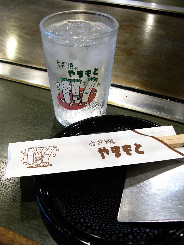 2015_07_01十三:ねぎ焼やまもと- (12)