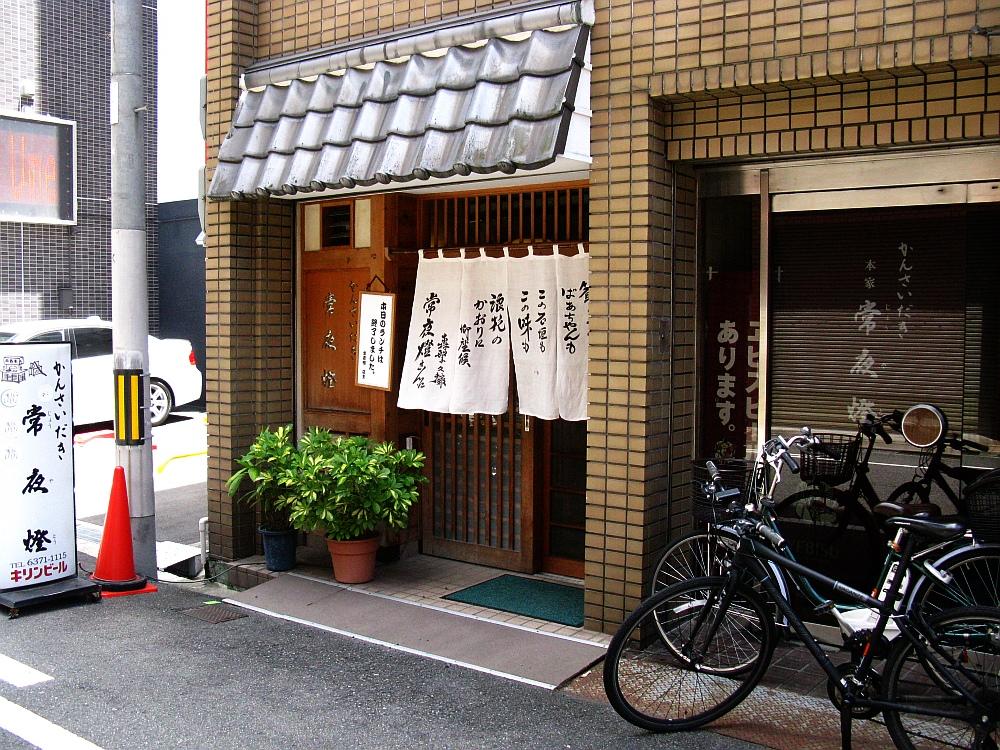 2015_07_15大阪中津:常夜灯 (4)