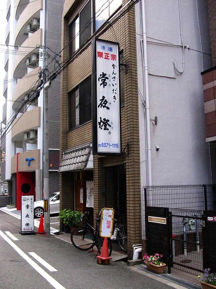 2015_07_15大阪中津:常夜灯 (3A