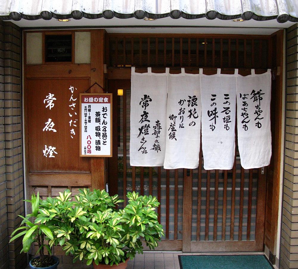 2015_07_15大阪中津:常夜灯 (7)