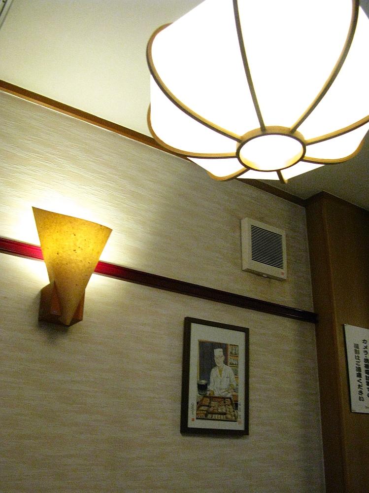 2015_07_15大阪中津:常夜灯- (17)