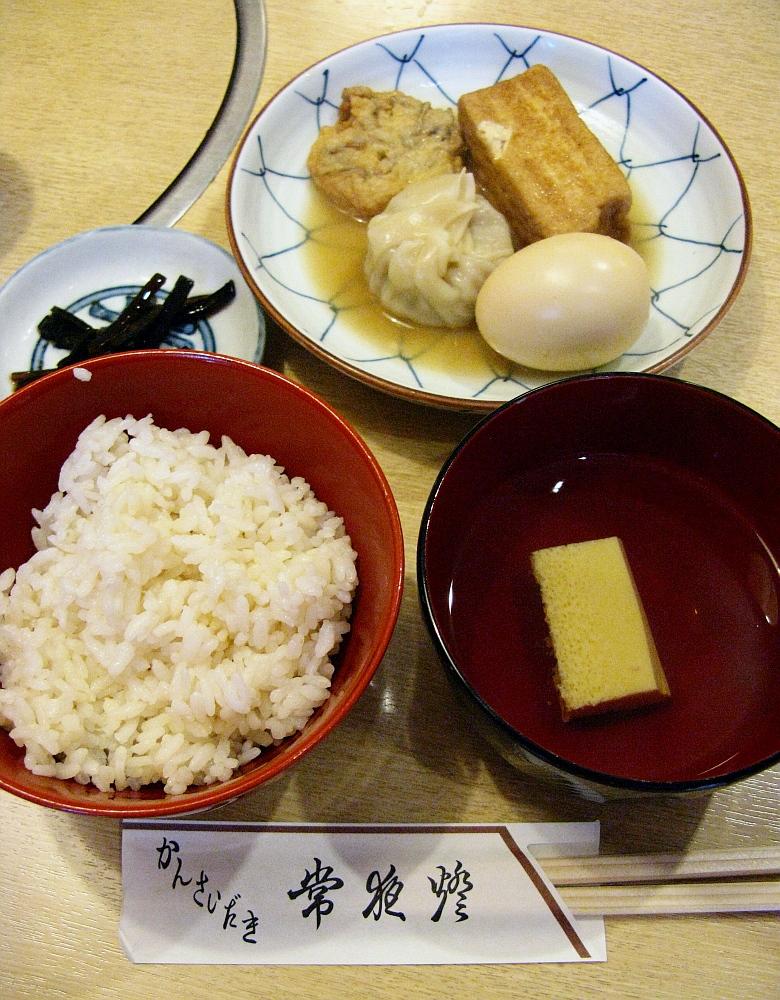 2015_07_15大阪中津:常夜灯- (18)