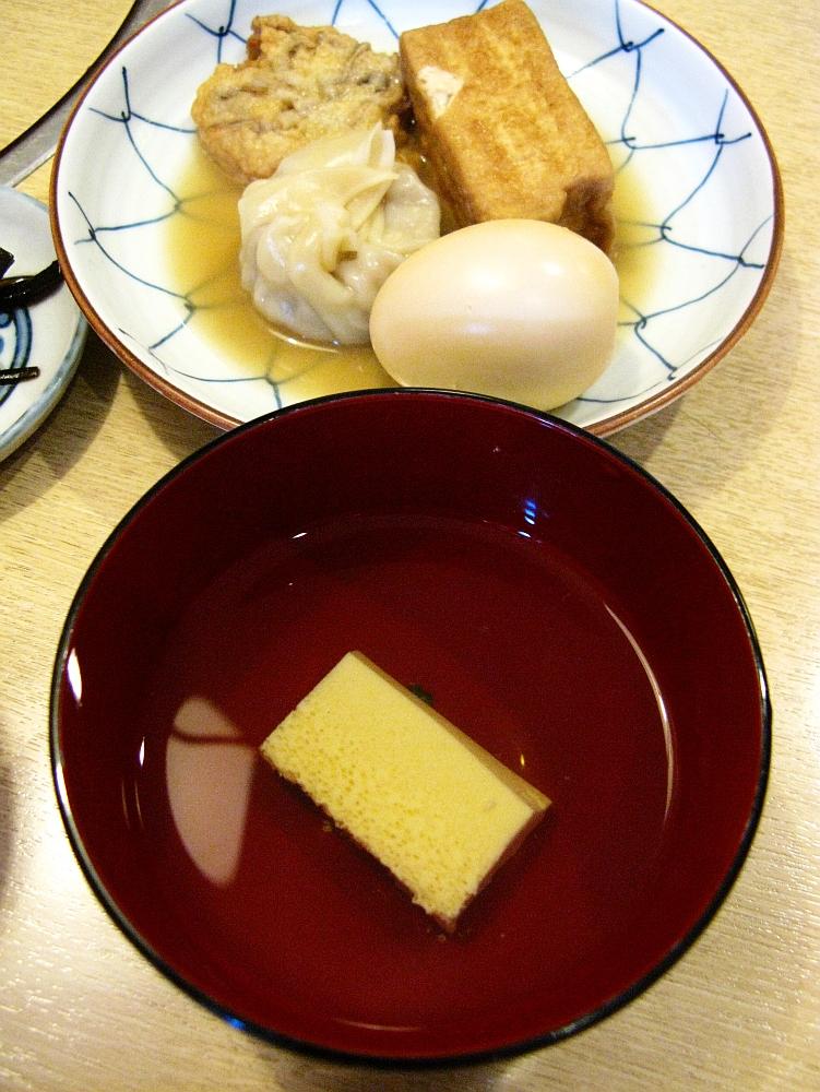 2015_07_15大阪中津:常夜灯- (20)