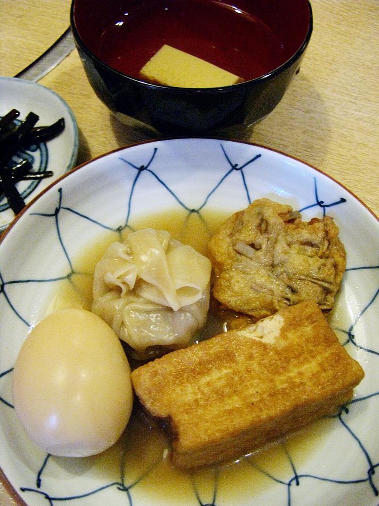 2015_07_15大阪中津:常夜灯- (21)