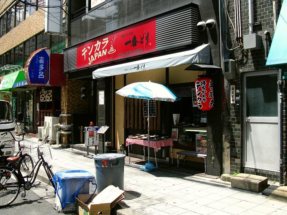 2015_08_05西中島南方:テンカラ一番どり (5)