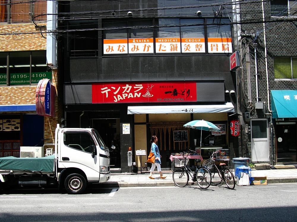2015_08_05西中島南方:テンカラ一番どり (4)